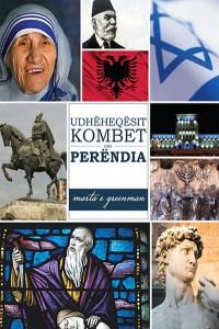 Cover Udheheqesit, kombet dhe Perendia