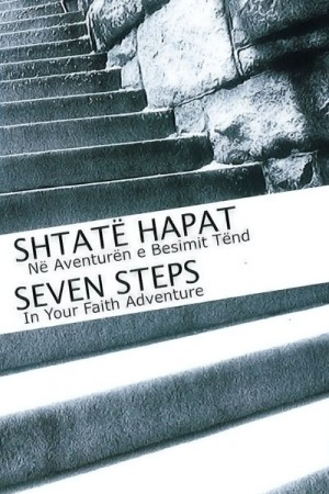 shtate hapat Cover